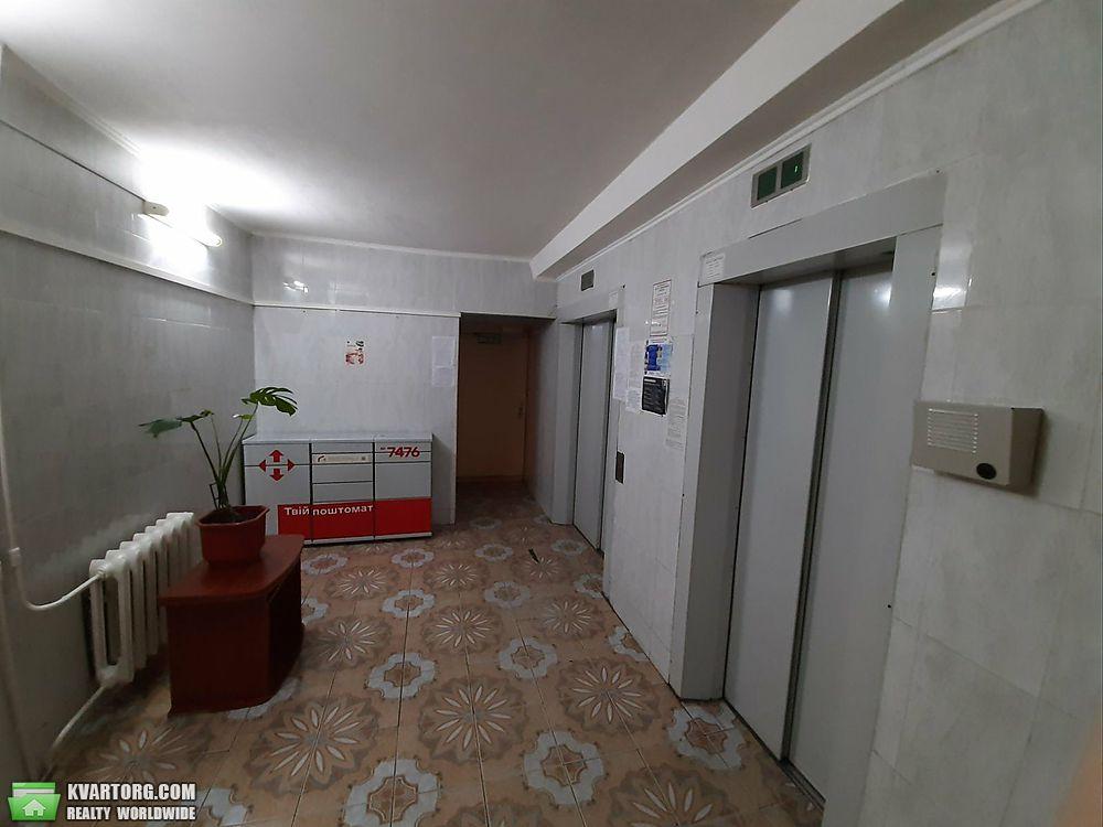 продам 1-комнатную квартиру Киев, ул. Тимошенко 15г - Фото 6