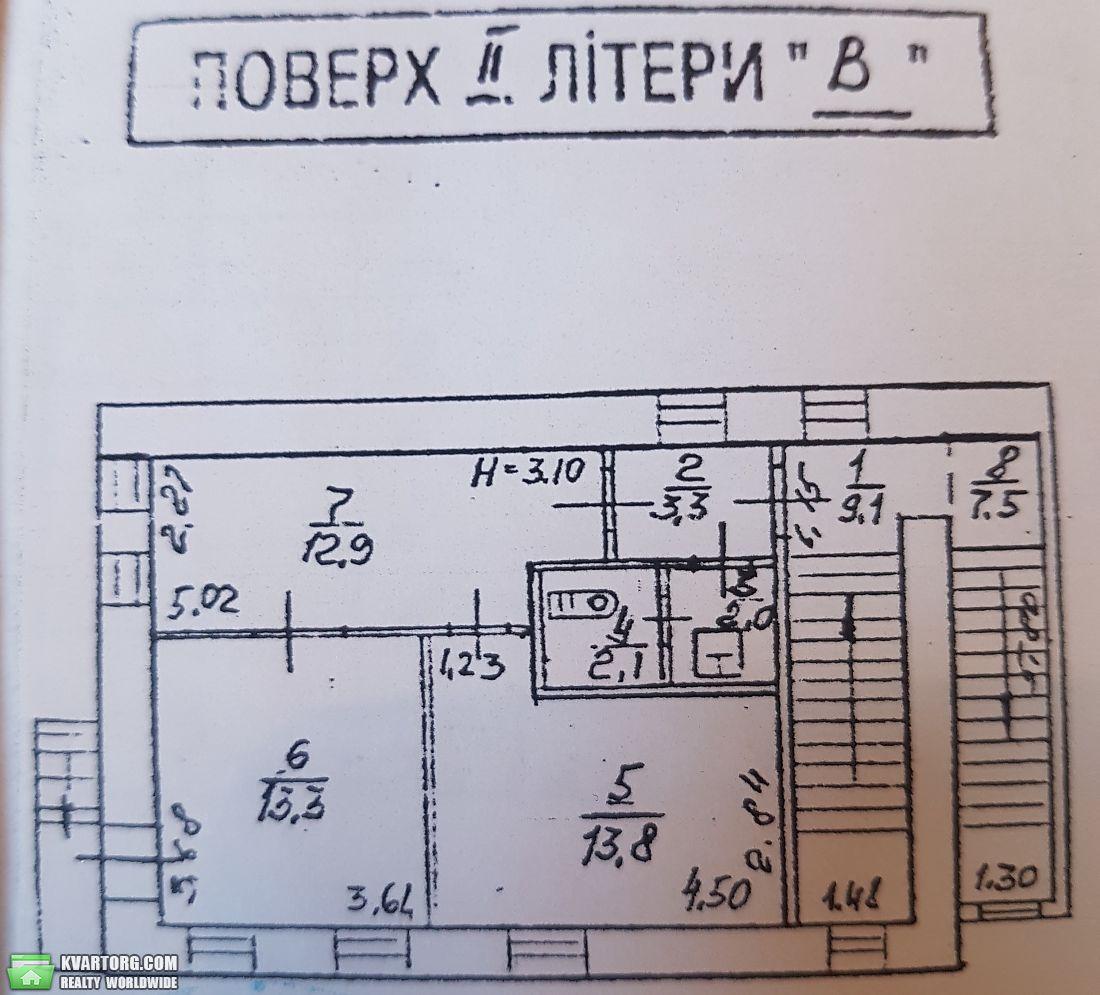 продам здание. Киев, ул. Мирного Панаса 9В. Цена: 1000000$  (ID 2330313) - Фото 9