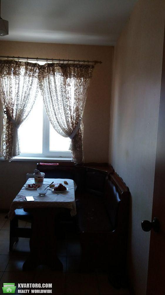 продам 2-комнатную квартиру Одесса, ул.Торговая 13 - Фото 6