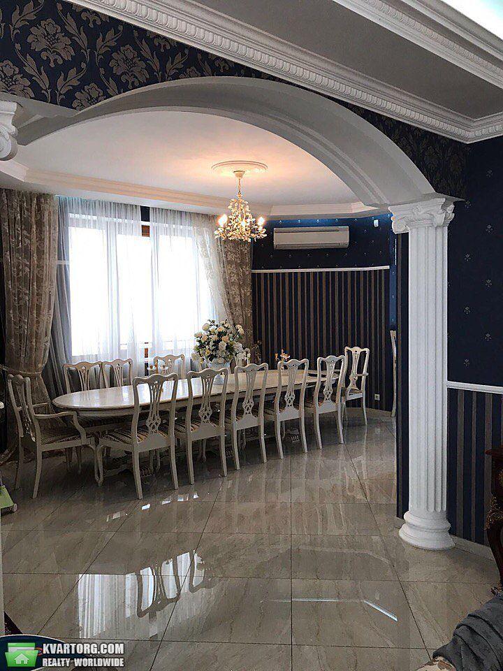 продам дом Днепропетровск, ул.Песчанка - Фото 3