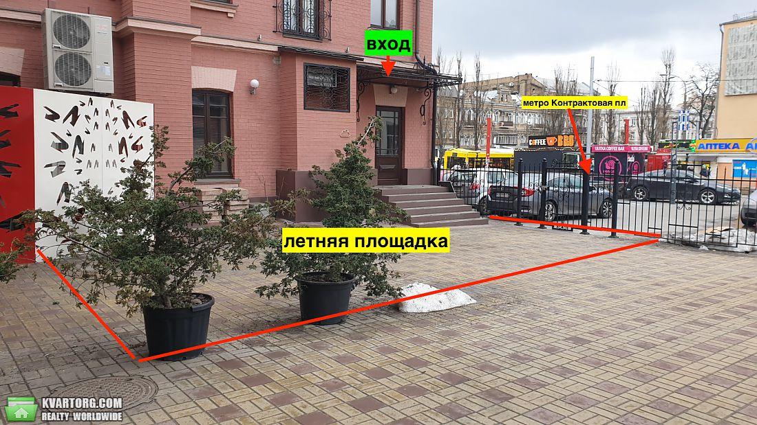 сдам кафе/ресторан Киев, ул. Верхний Вал 28 - Фото 2