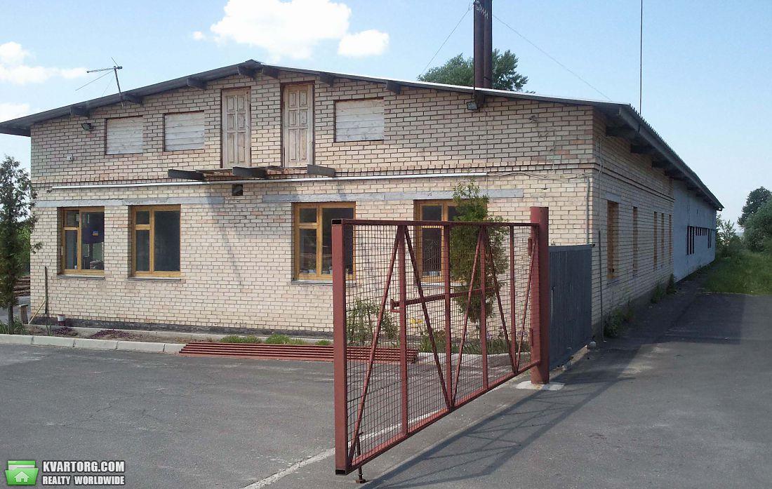 продам другое Киевская обл., ул.с. Пилиповичи - Фото 2