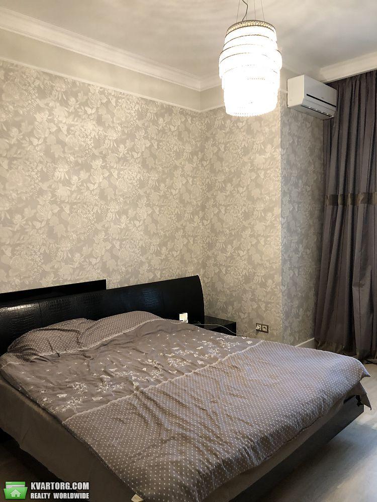 продам дом Днепропетровск, ул. Солнечная - Фото 4
