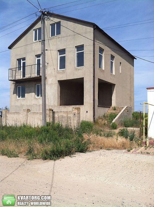 продам дом Одесса, ул.Авангардна 35 - Фото 5