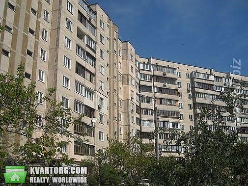 продам 2-комнатную квартиру. Киев, ул. Драгоманова 25. Цена: 85000$  (ID 2247725) - Фото 1