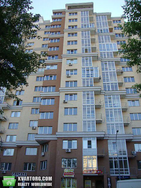 продам 1-комнатную квартиру Вишневое, ул. Европейская  31а - Фото 1
