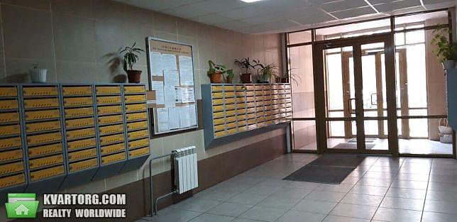 продам 2-комнатную квартиру Киев, ул. Кондратюка 3 - Фото 2