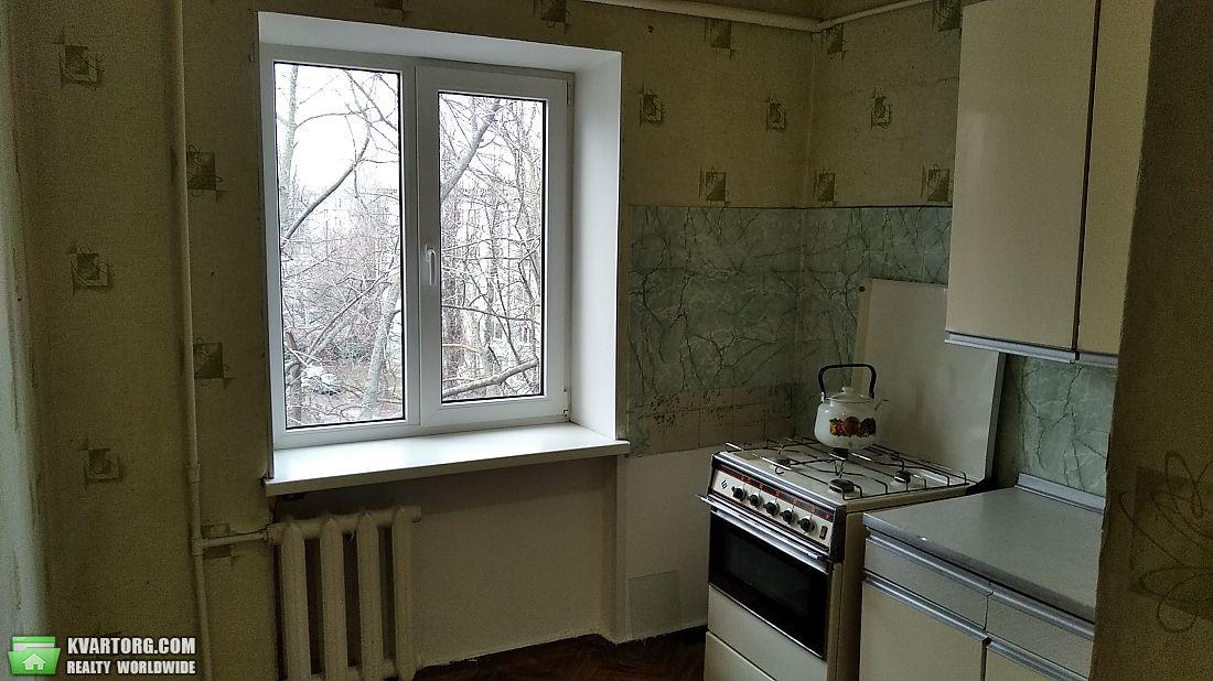 продам 2-комнатную квартиру Одесса, ул.1ст.Люстдорфской дор. 52 - Фото 1