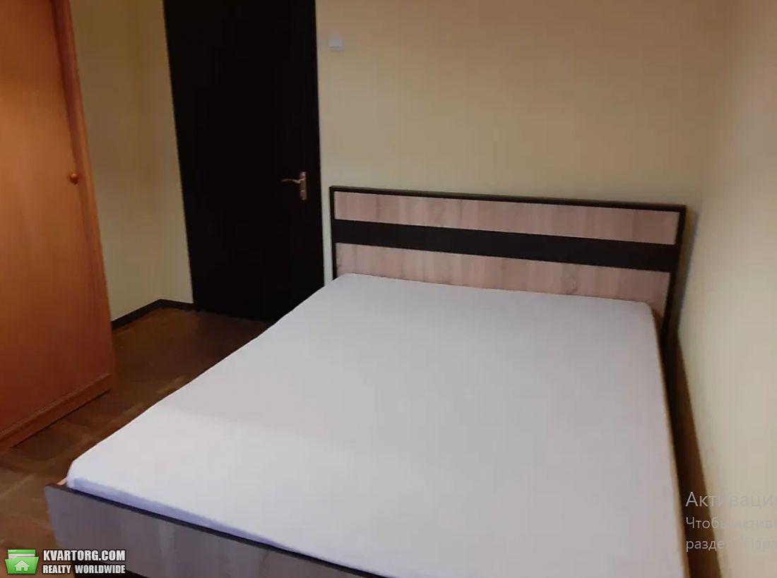 сдам 2-комнатную квартиру. Киев, ул. Щусева 8А. Цена: 439$  (ID 2369774) - Фото 1