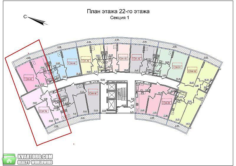 продам 3-комнатную квартиру. Одесса, ул.Генуэзская . Цена: 135250$  (ID 2086533) - Фото 2
