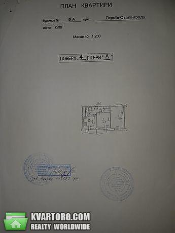 продам 2-комнатную квартиру Киев, ул. Героев Сталинграда пр 9а - Фото 4