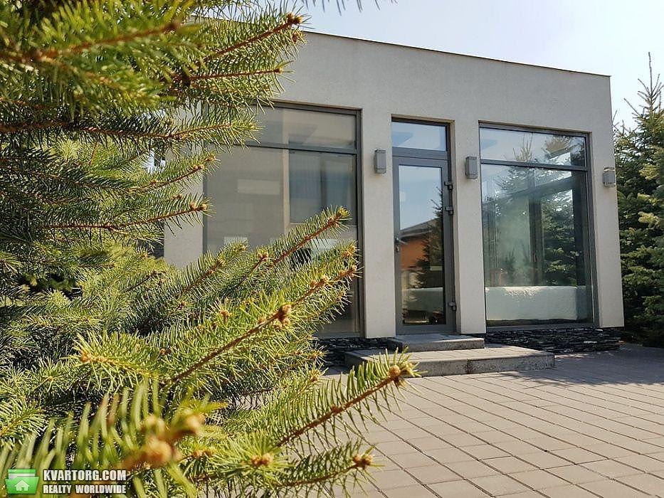 продам дом Днепропетровск, ул.пер.Рубиновый - Фото 10