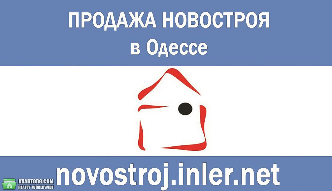 продам 3-комнатную квартиру. Одесса, ул.Радужный массив . Цена: 45000$  (ID 1796157) - Фото 5