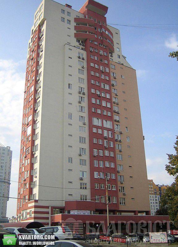 продам 1-комнатную квартиру. Киев, ул. Тычины пр 1. Цена: 60000$  (ID 1740845) - Фото 1