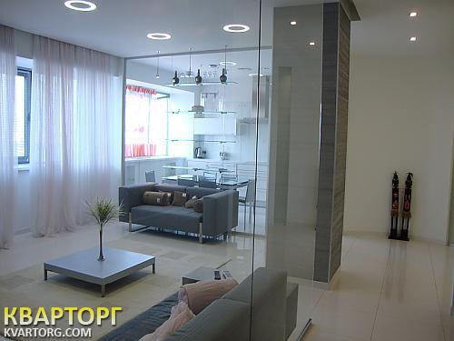сдам 3-комнатную квартиру Днепропетровск, ул.дзержинского - Фото 1