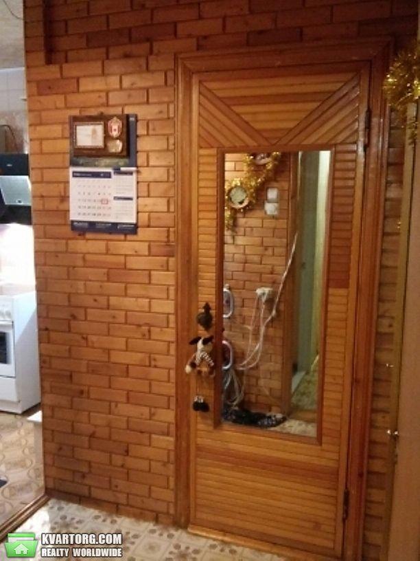 продам 2-комнатную квартиру Днепропетровск, ул.Кирова - Фото 2