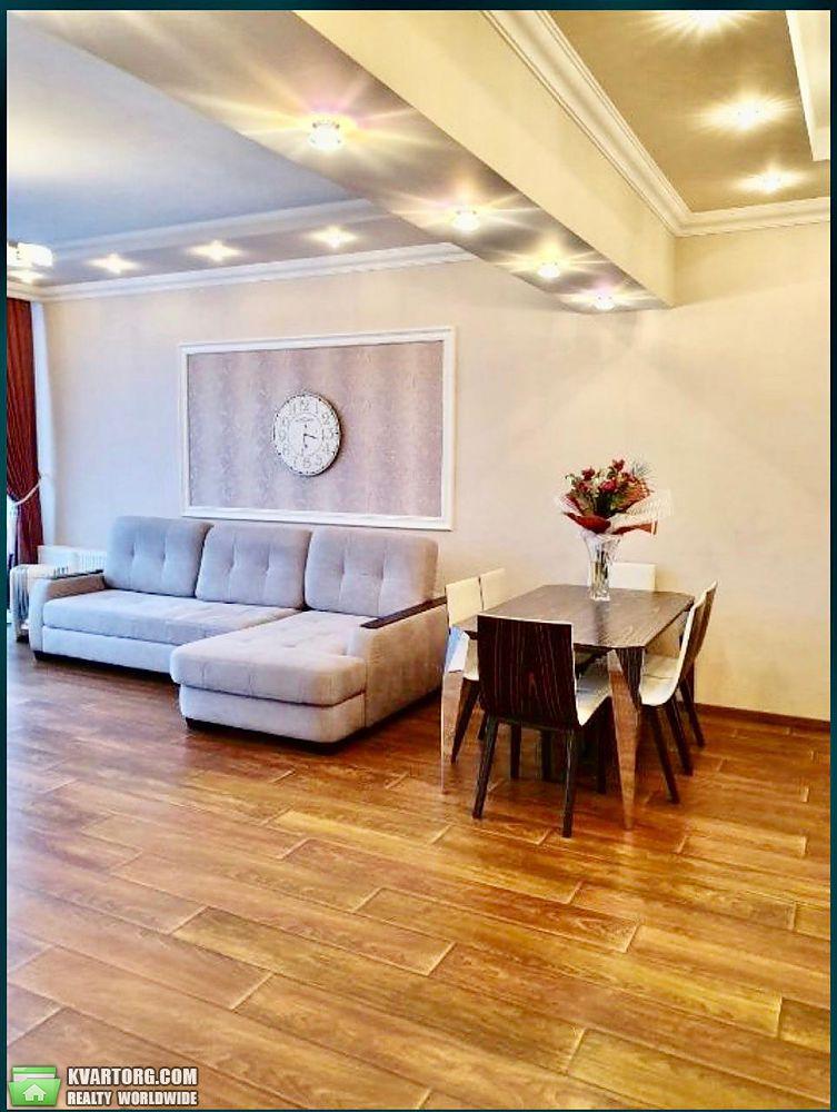 продам 3-комнатную квартиру Днепропетровск, ул.Рогалё 28 - Фото 1