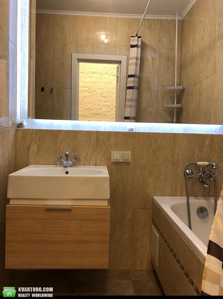 продам 2-комнатную квартиру Днепропетровск, ул.Набережная Ленина - Фото 3