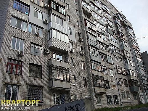 продам 3-комнатную квартиру Днепропетровск, ул.володарского 13 - Фото 2