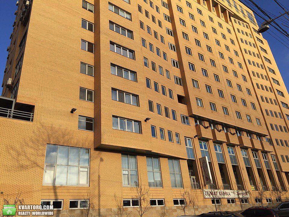 продам 4-комнатную квартиру Днепропетровск, ул.Гусенко - Фото 1