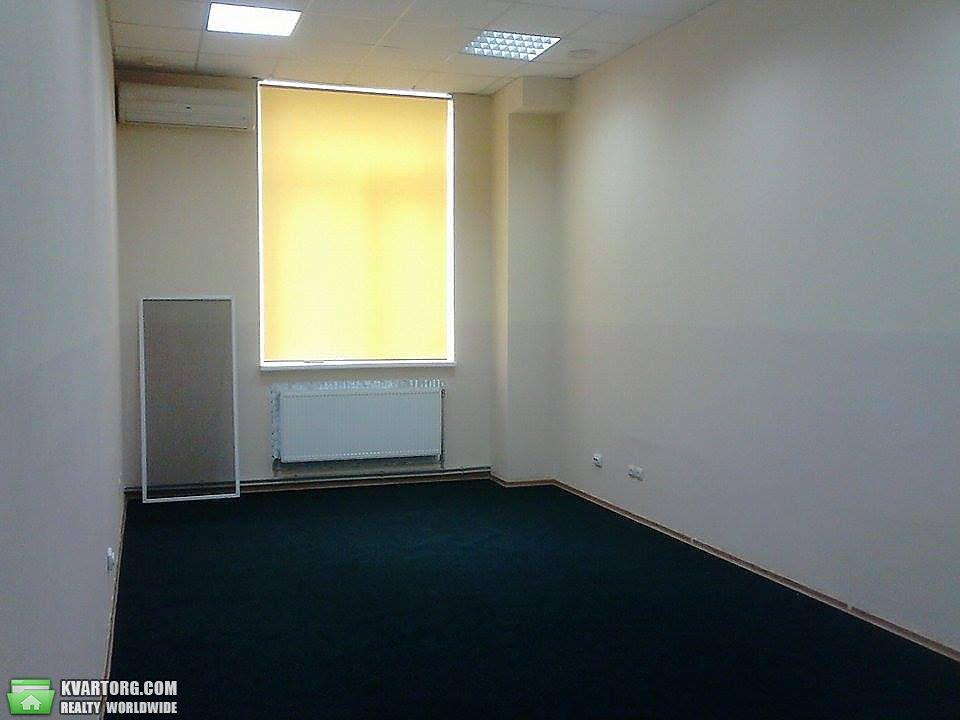 сдам офис Харьков, ул. Богдана Хмельницкого 29 - Фото 2
