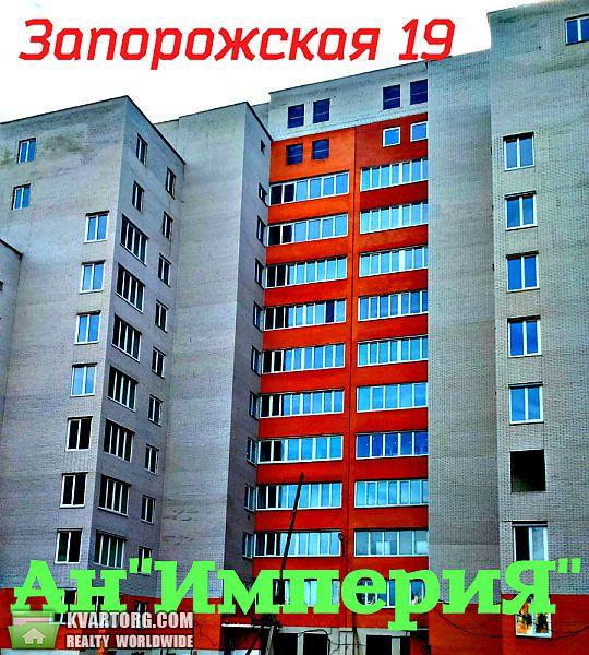 продам 3-комнатную квартиру Киевская обл., ул.Запорожская 19 - Фото 5