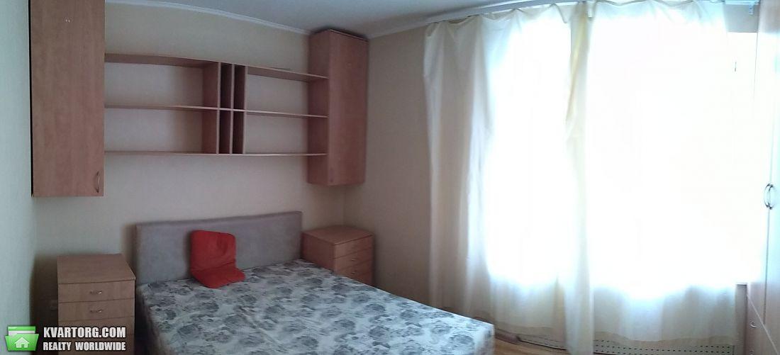 продам 3-комнатную квартиру Днепропетровск, ул.Рабочая - Фото 5
