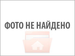 продам 1-комнатную квартиру Киев, ул.Николая Гулака 2 - Фото 1