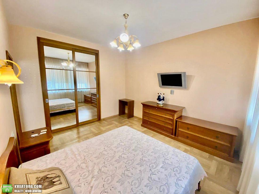 продам 2-комнатную квартиру Днепропетровск, ул.Дзержинского 35 - Фото 8