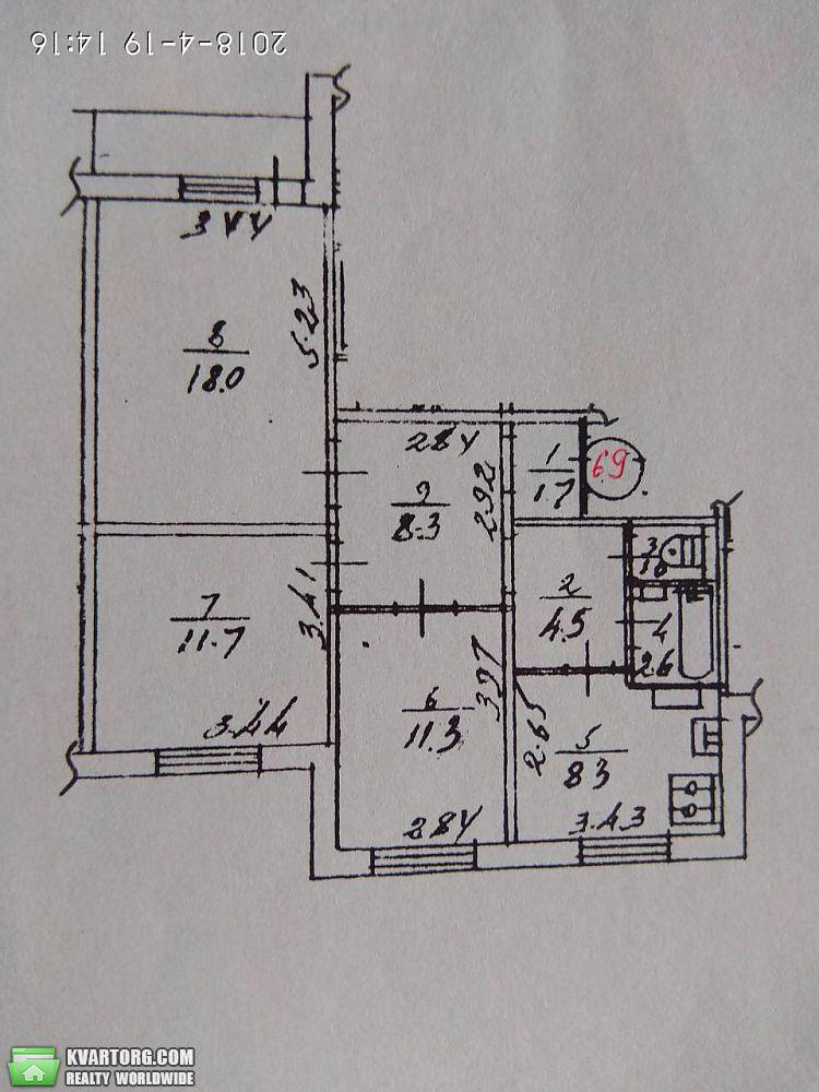 продам 3-комнатную квартиру Киев, ул. Героев Днепра 32 - Фото 8