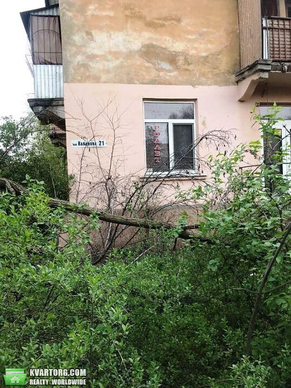 продам 3-комнатную квартиру Днепропетровск, ул.Калинова 21 - Фото 1