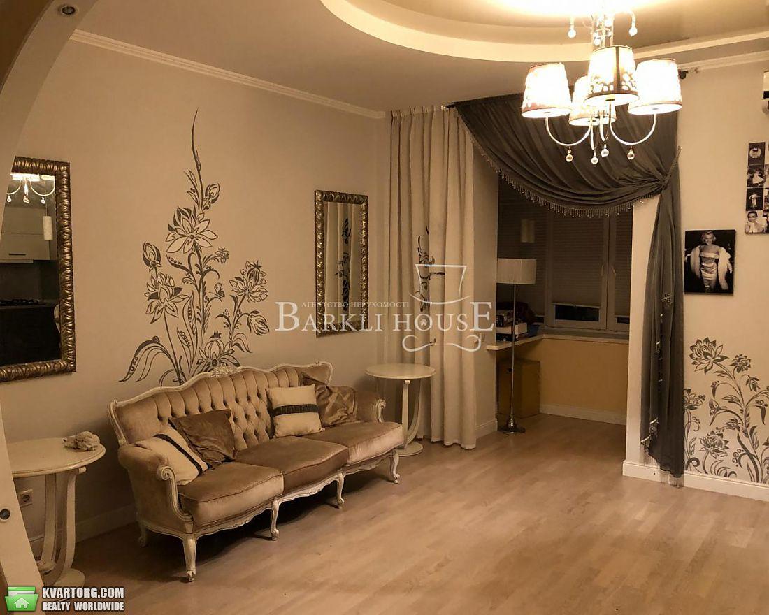 сдам 2-комнатную квартиру Киев, ул. Тарасовская 3 - Фото 1