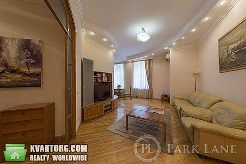 продам 3-комнатную квартиру Киев, ул.Крещатик  15 - Фото 2