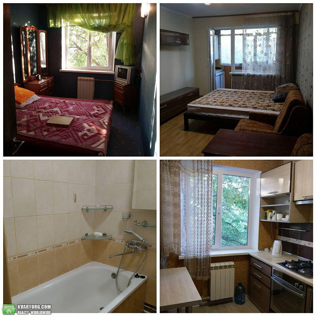 продам 1-комнатную квартиру Харьков, ул. Светлая