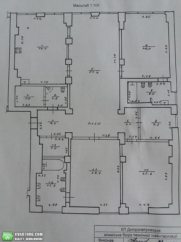 продам 4-комнатную квартиру Днепропетровск, ул.Рогалева - Фото 10