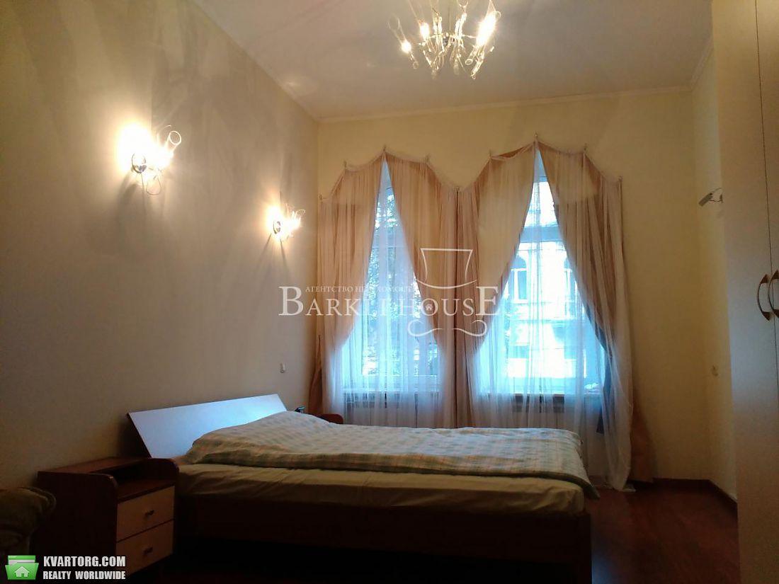 сдам 3-комнатную квартиру Киев, ул. Заньковецкой 6 - Фото 6