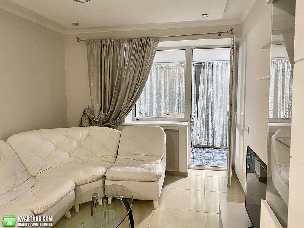 продам 3-комнатную квартиру Днепропетровск, ул.Клары Цеткин - Фото 1
