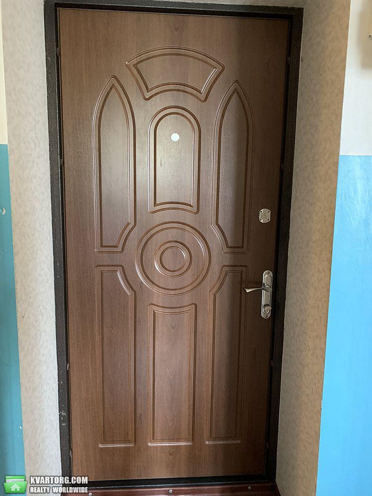 сдам 1-комнатную квартиру Харьков, ул.Автострадный - Фото 1