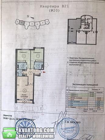 продам 3-комнатную квартиру. Киев, ул. Окипной 18. Цена: 300000$  (ID 2240793) - Фото 2