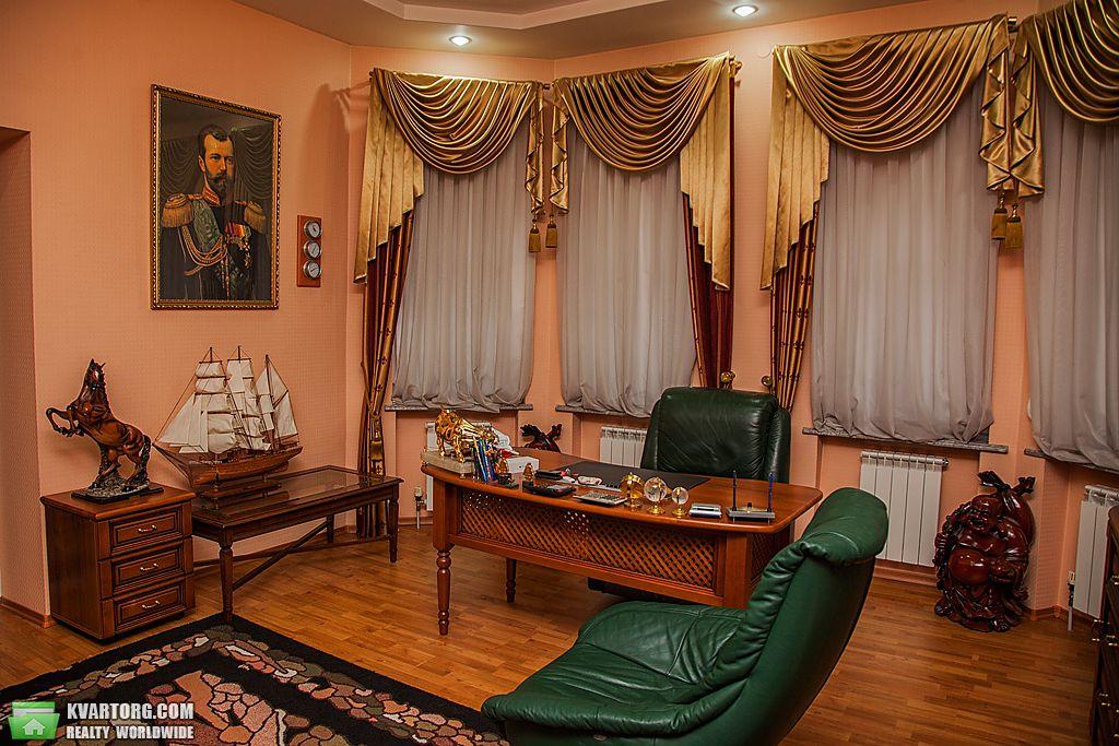продам дом Днепропетровск, ул.Звездная - Фото 8