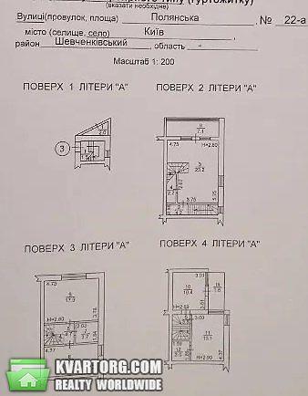 продам 4-комнатную квартиру Киев, ул. Полянская 22А - Фото 9