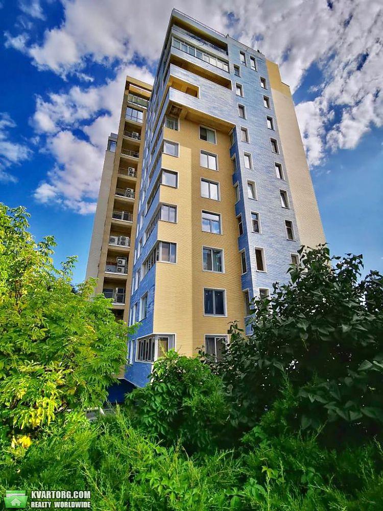 продам 3-комнатную квартиру Днепропетровск, ул.Карла Маркса - Фото 1