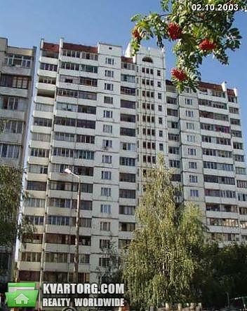 сдам 2-комнатную квартиру Киев, ул. Бережанская 14 - Фото 8
