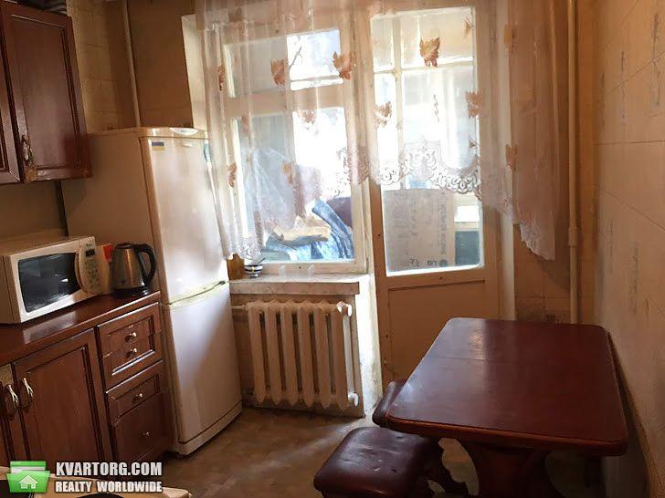сдам 1-комнатную квартиру. Днепропетровск,  Калиновая - фото 1