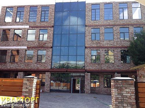 продам 3-комнатную квартиру Днепропетровск, ул.комсомольская - Фото 1