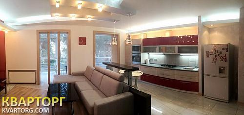 продам 5-комнатную квартиру Днепропетровск, ул.р-н парка глобы - Фото 2