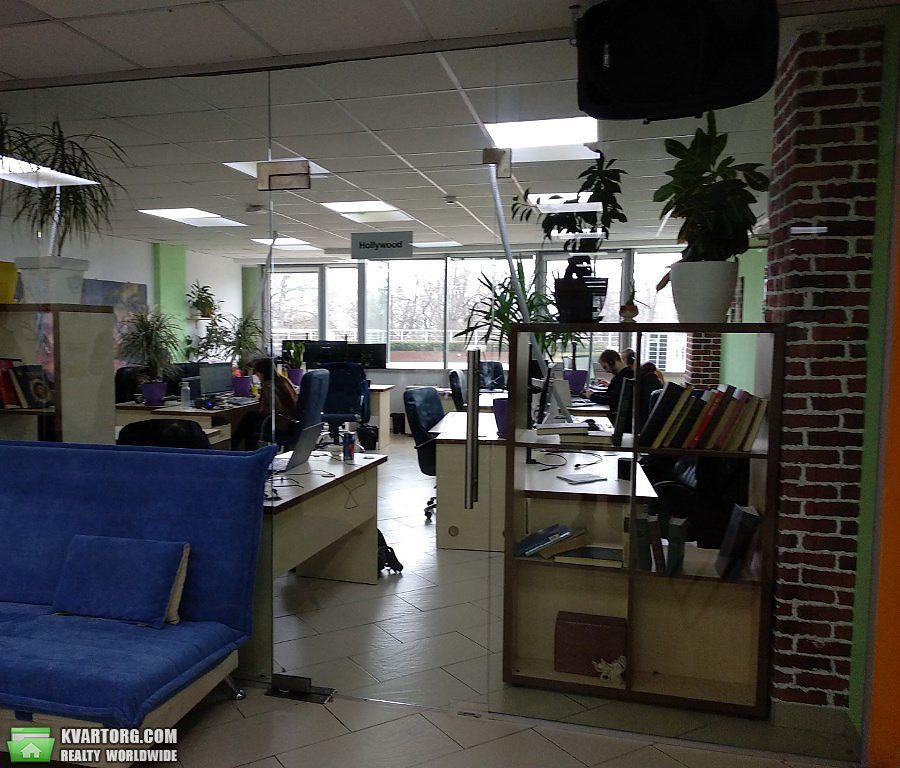 сдам офис Одесса, ул.Одесса офис 650 м аренда - Фото 4