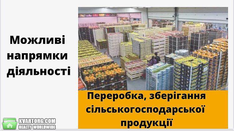продам участок Львов, ул.Малехів - Фото 7