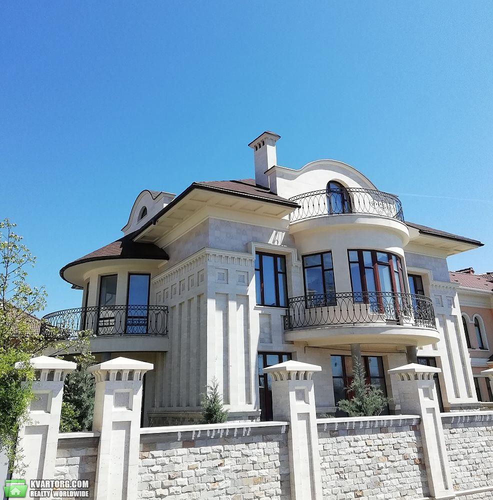 продам дом. Одесса, ул.Дрезденская 4. Цена: 280000$  (ID 2274072) - Фото 3