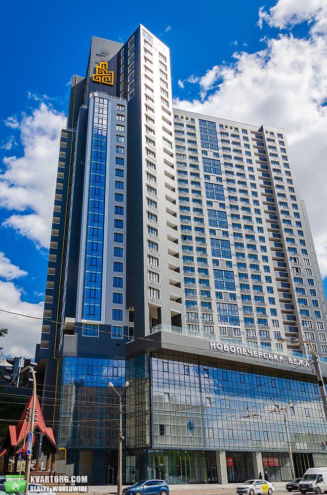 продам 2-комнатную квартиру Киев, ул.Бойчука/Киквидзе 41 - Фото 2